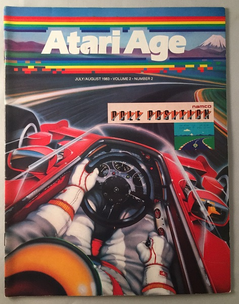 Atari Age Magazine (July/August 1983 - Volume 2, Number 2). Steve MORGENSTERN.
