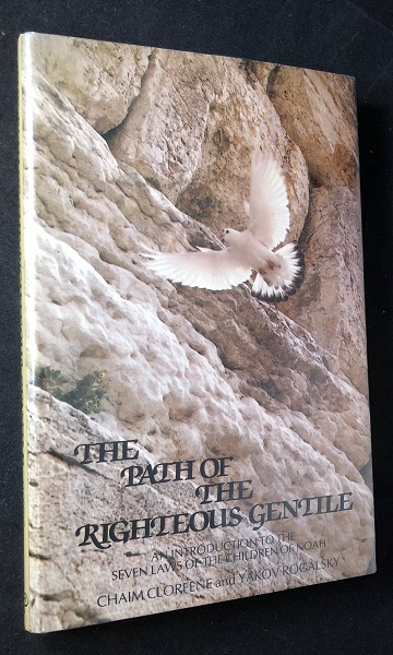 The Path of the Righteous Gentile (SIGNED FIRST PRINTING). Chaim CLORFENE, Yakov ROGALSKY.