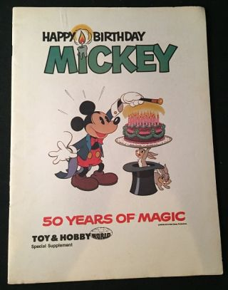 1978 Toy & Hobby World Special HAPPY BIRTHDAY MICKEY MOUSE Supplement (Complete 36 PP Merchandising Catalog). Disneyana, TOY, HOBBY WORLD MAGAZINE.