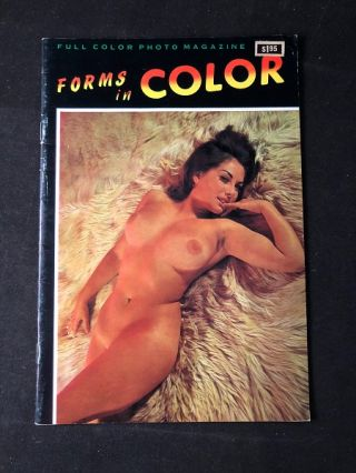 Forms in Color: International Photo Magazine (Vol. 1, No. 1). B. M. HANSEN