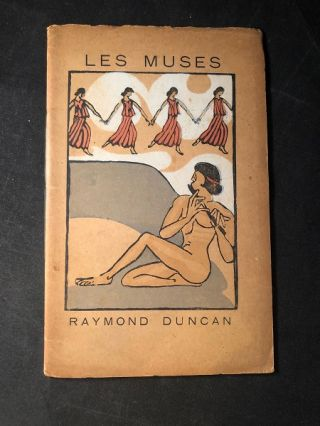 Les Muses. Raymond DUNCAN
